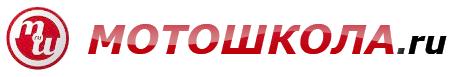 Логотип Мотошкола.ру